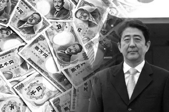 해방 97호_2면_이슈_불가역적인 길을 가고 있는 일본경제.jpg